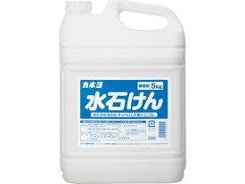 カネヨ石鹸/水石けん5kg