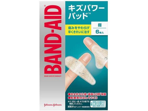 【管理医療機器】J&J/バンドエイドキズパワーパッド 指用 2サイズ 6枚