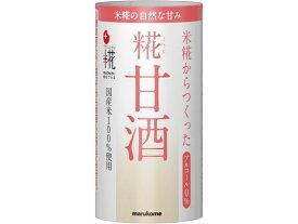マルコメ/プラス糀 糀甘酒 125ml