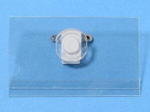 プラス/名刺型名札 回転クリップ式 CT-002/84-783