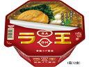 日清食品/日清ラ王 背脂コク醤油 12食