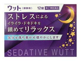 【第(2)類医薬品】薬)伊丹製薬/ウット 12錠