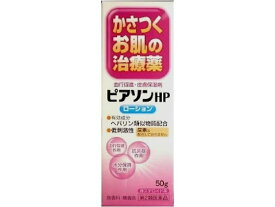 【第2類医薬品】薬)新新薬品/ピアソンHP ローション 50g