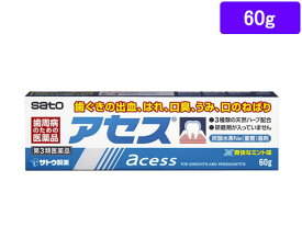 【第3類医薬品】薬)佐藤製薬/アセス 60g