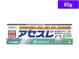【第3類医薬品】薬)佐藤製薬/アセスL 60g