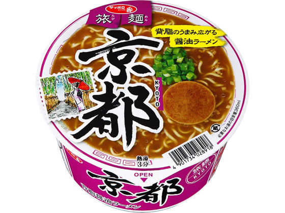 サンヨー食品/サッポロ一番 旅麺 京都 背脂醤油ラーメン 87g
