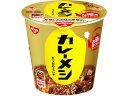 日清食品/日清カレーメシ ビーフ 107g