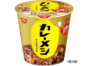 日清食品/日清カレーメシ ビーフ 107g×6食
