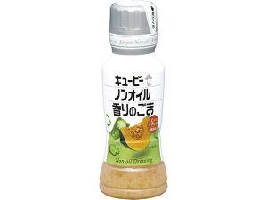 キューピー/ノンオイル香りのごま 180ml