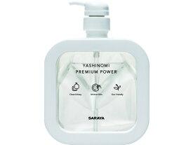 サラヤ/ヤシノミ洗剤 プレミアムパワー 本体セット品 240ml