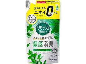 KAO/リセッシュ除菌EX グリーンハーブの香り つめかえ用 320ml