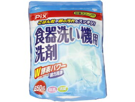 ライオンケミカル/PIX 食器洗い機用洗剤 650g/49110011