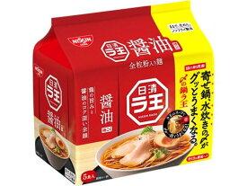 日清食品/日清ラ王 醤油 5食パック