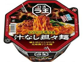 日清食品/日清ラ王 ビリビリ辛うま汁なし担々麺 121g