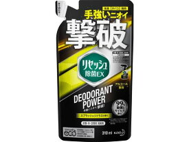 KAO/リセッシュ除菌EX デオドラントパワー スプラッシュシトラス 詰替310ml