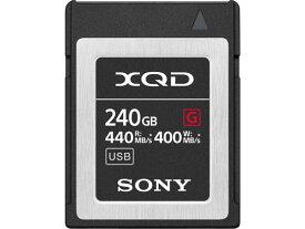 ソニー/XQDメモリーカード240GB/QD-G240F