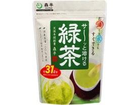 共栄製茶/サ~ッと溶ける緑茶 250g