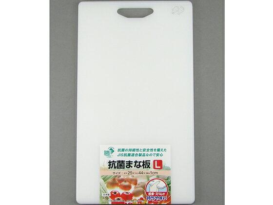 三洋化成/抗菌まな板 Lサイズ/LK-L