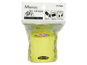 ヤマト/メモックロールテープ 蛍光 50mm幅 スペア レモン/RK-50H-LE