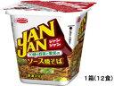 エースコック/JANJAN ソース焼そば 104g 12食