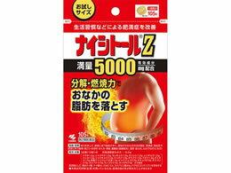 【第2類医薬品】薬)小林製薬/ナイシトールZ パウチ 105錠