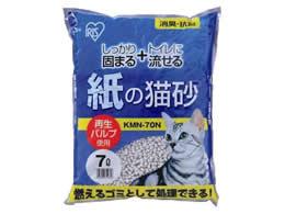アイリス/紙の猫砂/KMN-70N