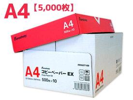 Forestway/高白色コピー用紙EX A4 500枚×10冊