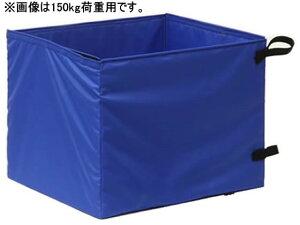 金沢車輌/300kg荷重台車用 屋内用折たたみ箱/BOX-307E