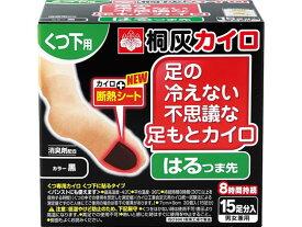 桐灰化学/足の冷えない不思議なカイロ つま先 黒 15P