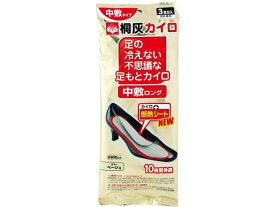 桐灰化学/足の冷えない不思議な足もとカイロ 中敷ロング 3P