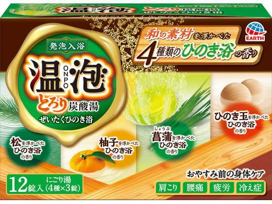 アース製薬/温泡 とろり炭酸湯ひのき浴 12錠入