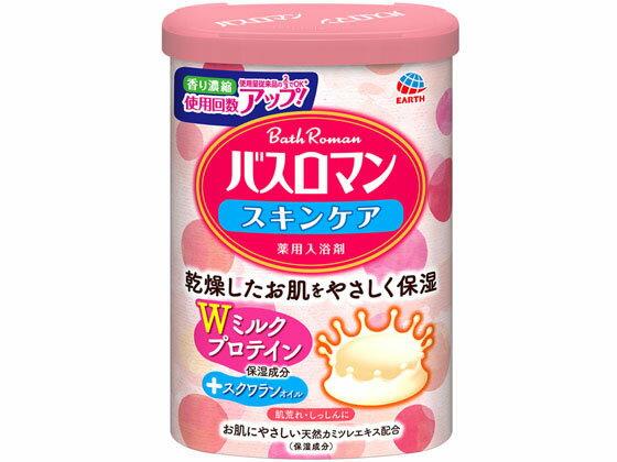 アース製薬/バスロマン スキンケアWミルクプロテイン 600g