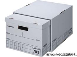 フェローズ/バンカーズボックス 1626ファイルキューブ Ver.2 3枚