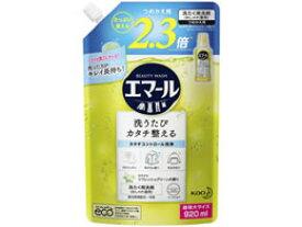 KAO/エマール リフレッシュグリーンの香り 替え 920ml
