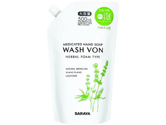 サラヤ/ウォッシュボン ハーバル薬用泡ハンドソープ 詰替用 500ml