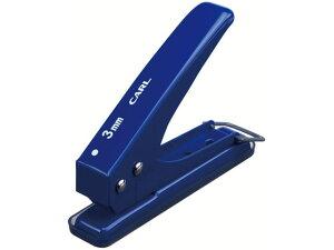 カール事務器/1穴パンチ 穴径3mm/SD-15-3-B