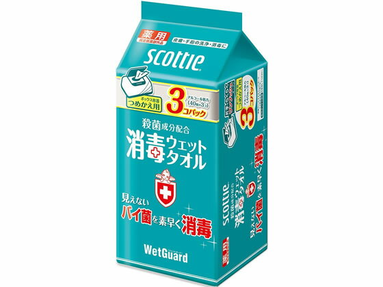 クレシア/スコッティ 消毒ウェットタオルウェットガードボックスつめかえ用 3P