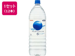 キリン/アルカリイオンの水 2L 12本