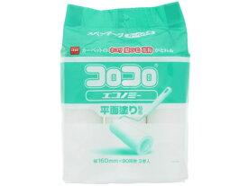 ニトムズ/コロコロ エコノミー スペアテープ 3巻×20袋入/C2160