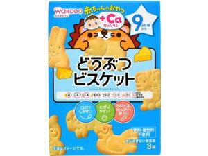 和光堂/赤ちゃんのおやつ+Caどうぶつビスケット11.5g×3袋