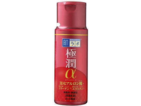 ロート製薬/肌ラボ 極潤α ハリ乳液