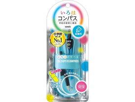 ソニック/スーパーコンパスいろは 鉛筆用 ブルー/SK-5284-B