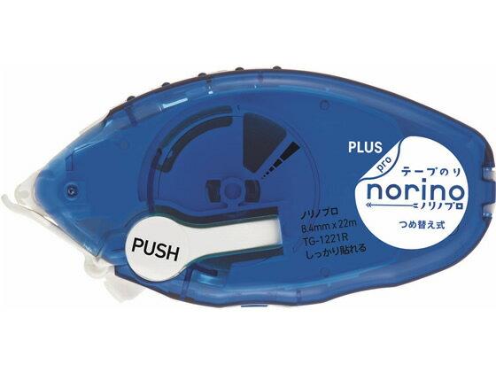 プラス/テープのり ノリノプロ しっかり貼れる 本体 TG-1221