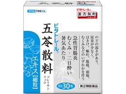 【第2類医薬品】薬)松浦薬業/ビタトレール 五苓散料エキス細粒 30包