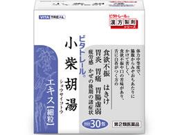 【第2類医薬品】薬)松浦薬業/ビタトレール 小柴胡湯エキス細粒 30包