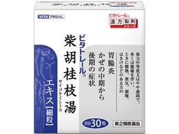 【第2類医薬品】薬)松浦薬業/ビタトレール 柴胡桂枝湯エキス細粒 30包