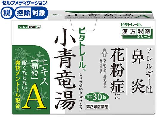 【第2類医薬品】薬)御所薬舗/ビタトレール 小青竜湯エキス顆粒A 30包