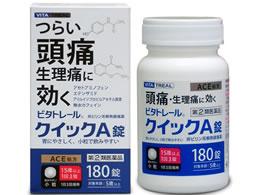 【第(2)類医薬品】薬)中外医薬生産/ビタトレール クイックA錠 180錠