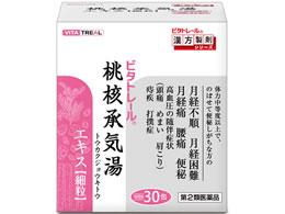 【第2類医薬品】薬)松浦薬業/ビタトレール 桃核承気湯エキス細粒 30包