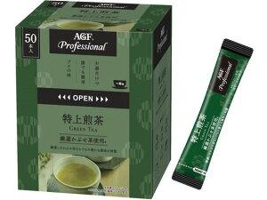 AGF プロフェッショナル 特上煎茶 1杯用 50本